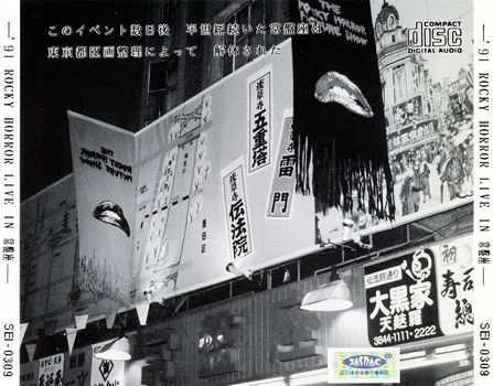 """The Rocky Horror Picture Show & Live '91 In Tokiwaza, Japan"" CD (Back Cover)"
