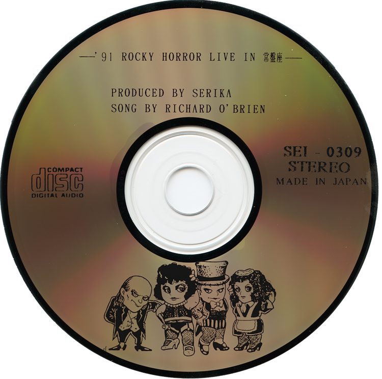 """The Rocky Horror Picture Show & Live '91 In Tokiwaza, Japan"" CD (Compact Disc)"
