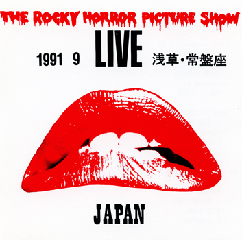 """The Rocky Horror Picture Show & Live '91 In Tokiwaza, Japan"" CD (Front Cover)"