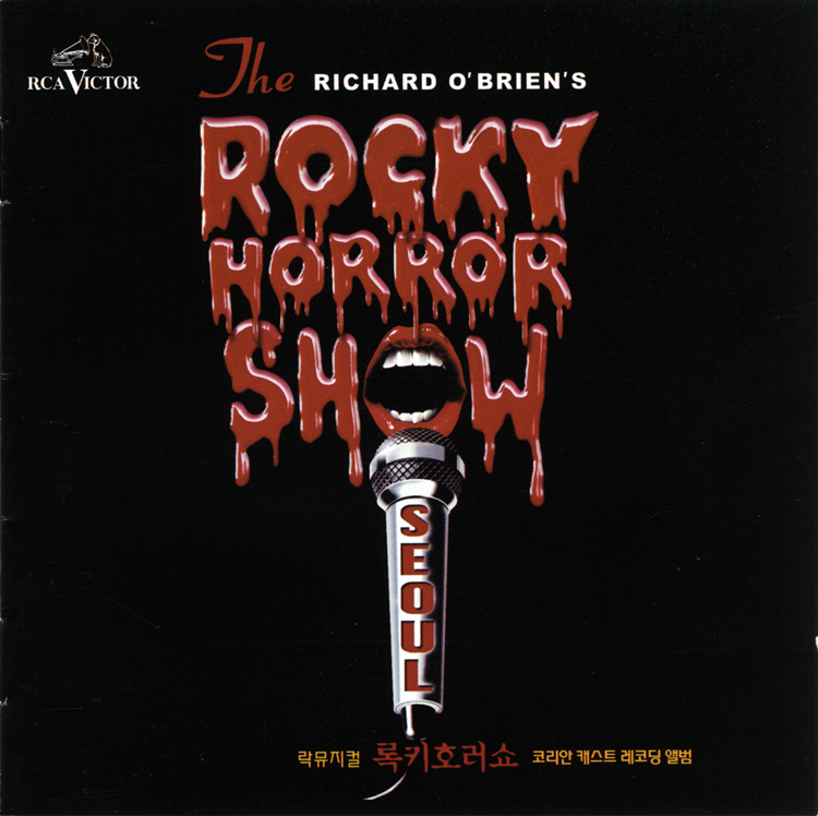 Rocky Horror Show, 2001 Korean Cast CD (Front Cover)