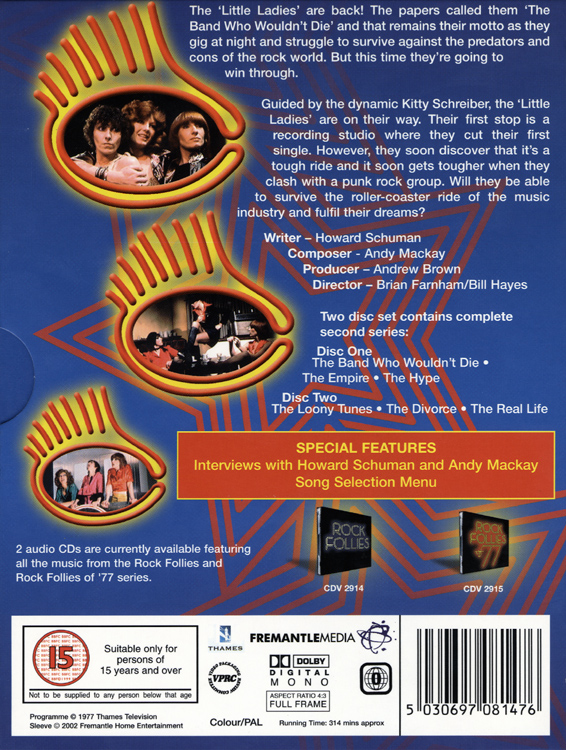 Rock Follies of '77 (DVD Back Cover)