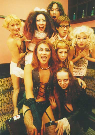 Rocky Horror Show (2001 Korean Cast)