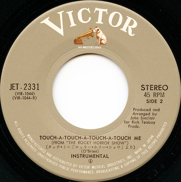 "Belinda Sinclair ""Touch Me"" 7"" Single, Victor Records (Disc Label Side Two)"