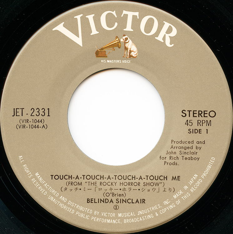 "Belinda Sinclair ""Touch Me"" 7"" Single, Victor Records (Disc Label Side One)"
