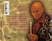 Absolute O'Brien CD, Oglio Records (Back Cover)