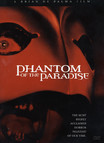 Phantom of the Paradise (DVD Front Cover)