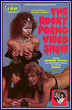 Rocky Porno Video Show (VHS Front Cover)