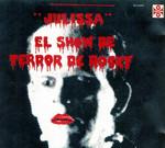 El Show De Terror De Rocky, 1976 Mexican Cast LP (Front Cover)