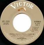 """Belinda Sinclair """"Touch Me"""" 7"""" Single, Victor Records (Disc Label Side Two)"""